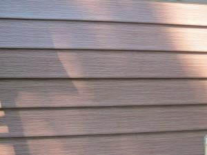 Home Siding Sun Prairie WI